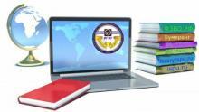 Расписание дистанционных занятий для студентов 5 курса весенней сессии 2021 года